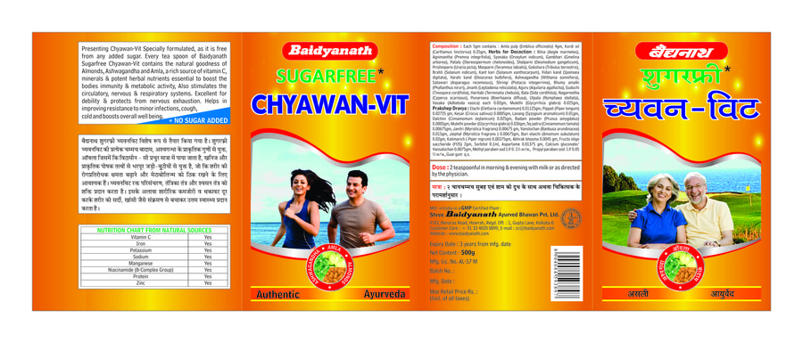 Baidyanath Sugarfree Chyawan Vit - 500 Gm