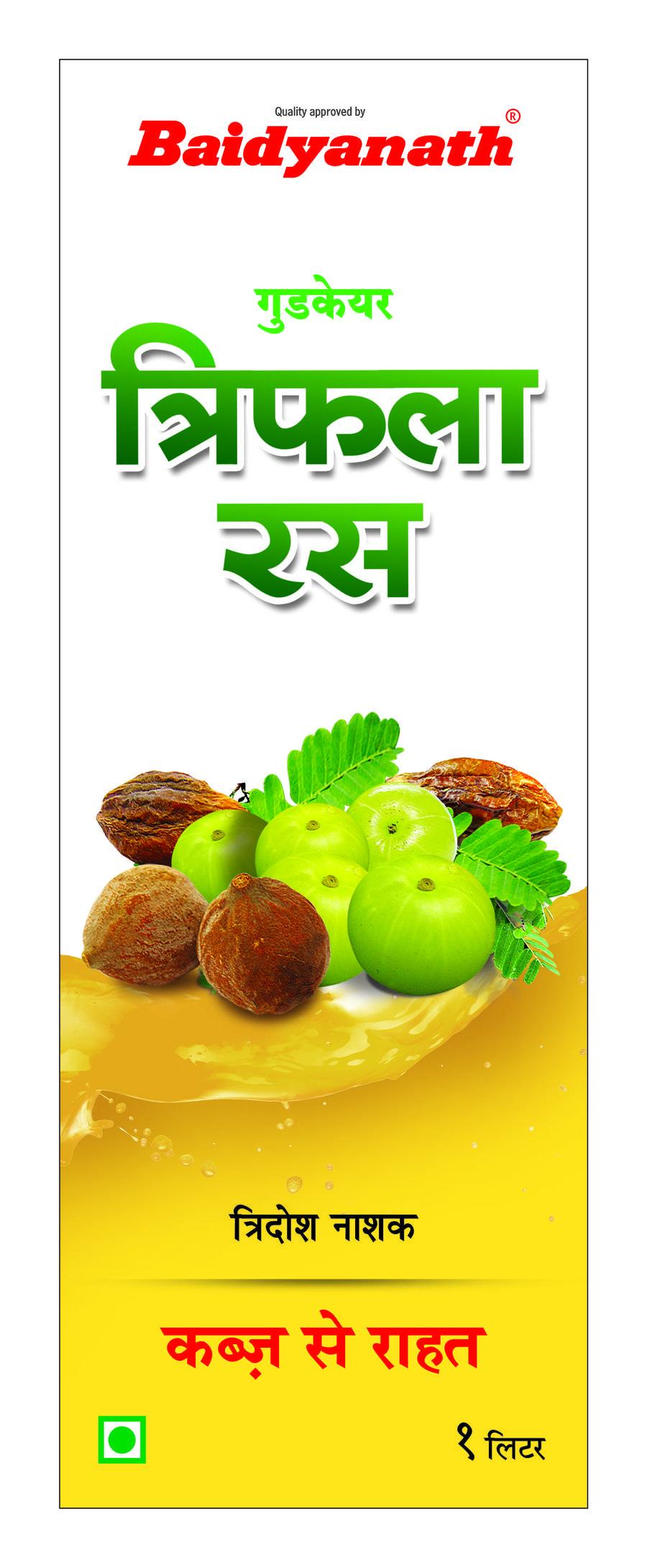 Baidyanath Triphala Juice - 1 Ltr