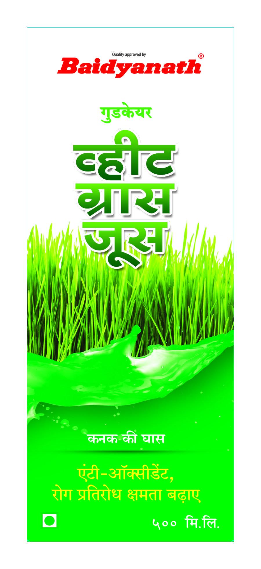 Baidyanath Wheat Grass Juice - 500 Ml
