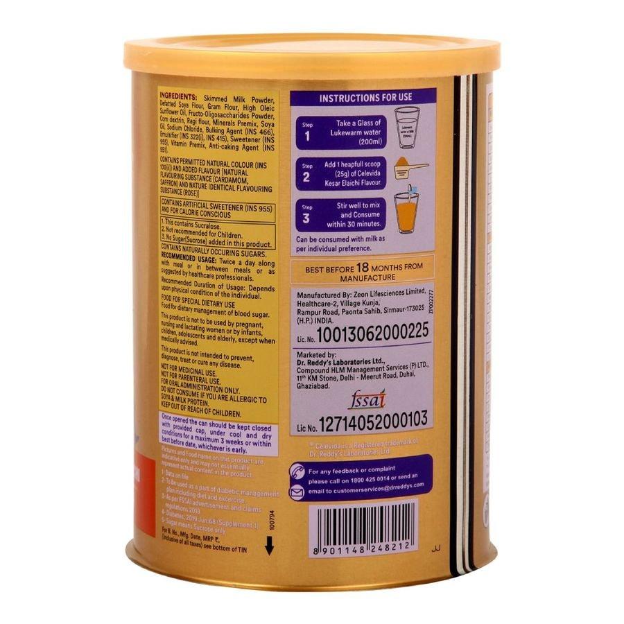 Celevida Kesar Elaichi Diabetes Care Powder Tin Of 400 G