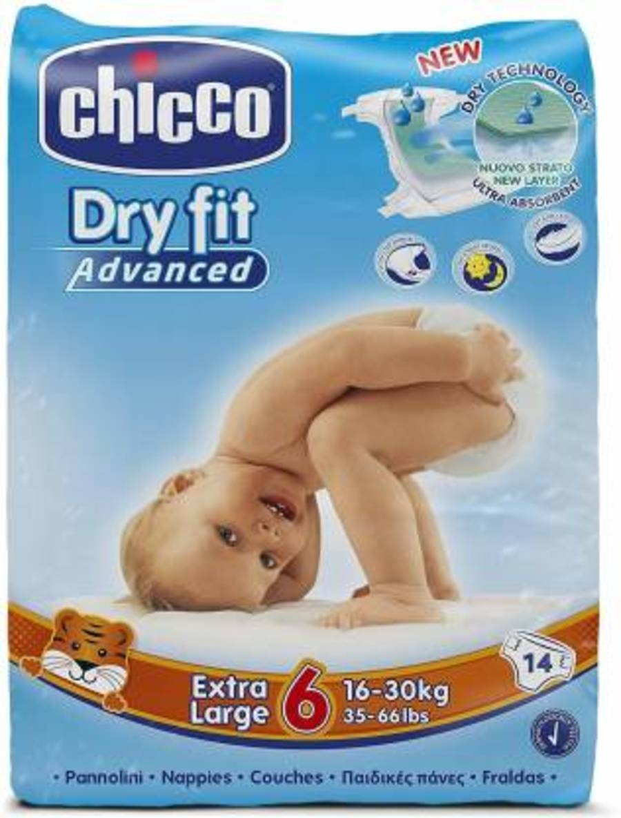 Chicco  Diaper 14x10 Packet Of 14