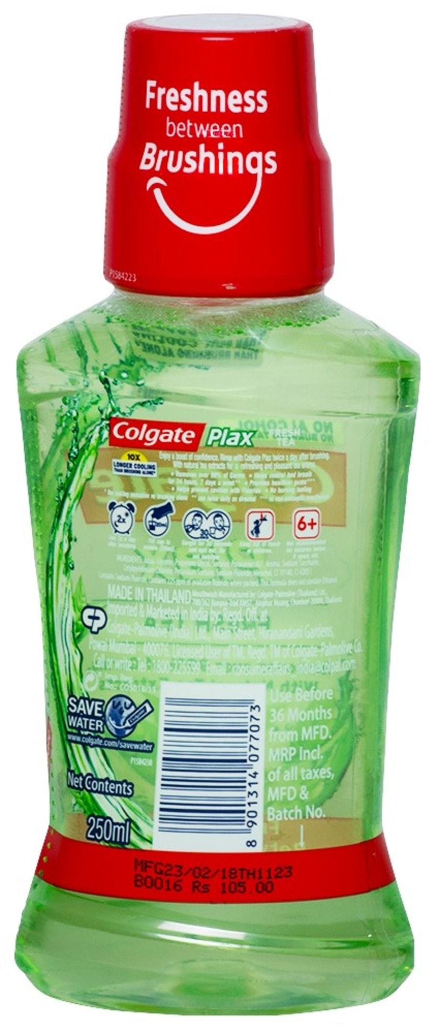 Colgate Plax Fresh Tea Alcohol-free Mouthwash - 250 Ml