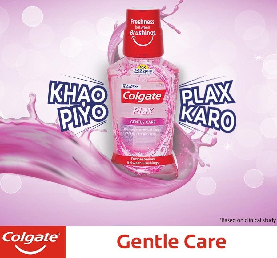 Colgate Plax Gentle Care Alcohol-free Mouthwash - 250 Ml -sensitivity