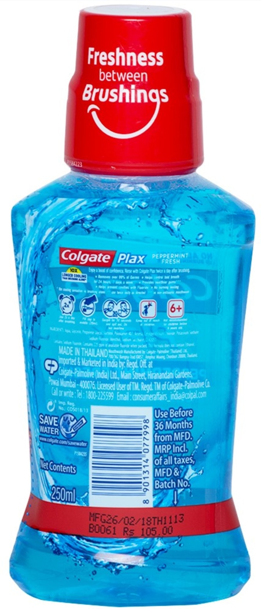 Colgate Plax Pepper Mint Alcohol-free Mouthwash - 250 Ml