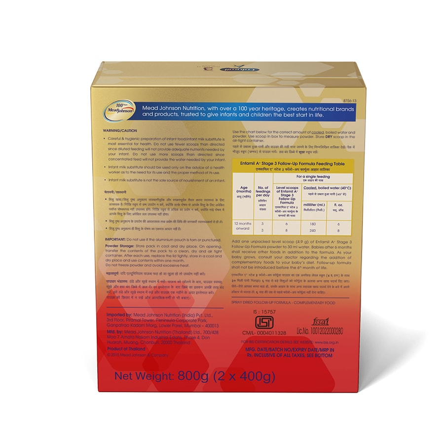 Enfamil A+ Stage 3: Infant Follow-up Formula (12 To 24 Months) - 800gm Refill
