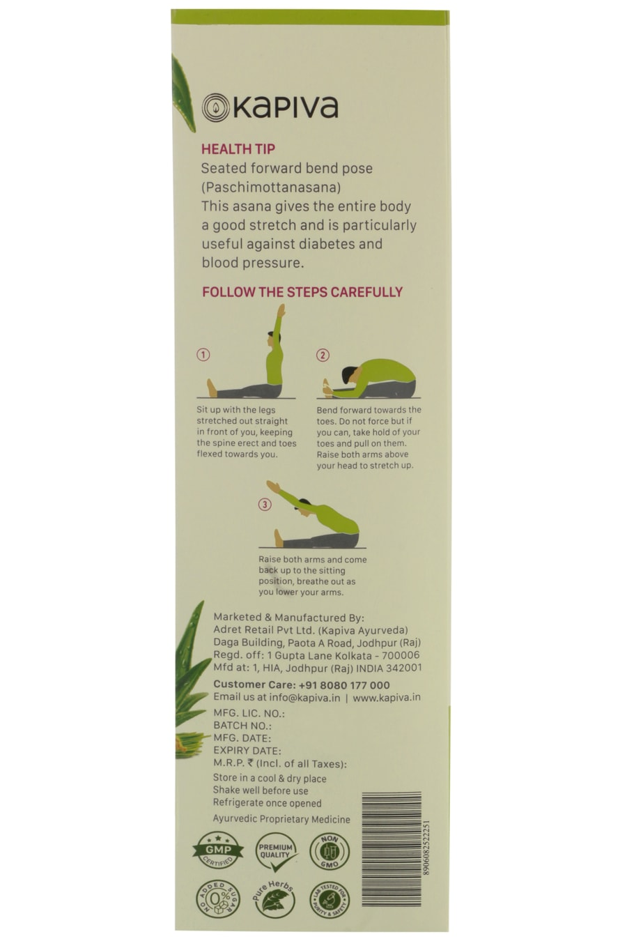 Kapiva Aloe + Wheat Grass Juice - 1l