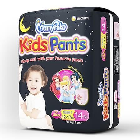 Mamypoko Kids Pants Diaper For Girls Above 2 Years Kids - 1 Size Pack Of 14