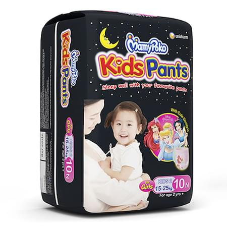 Mamypoko Kids Pants Diaper For Girls Above 2 Years Kids - 2 Size Pack Of 10
